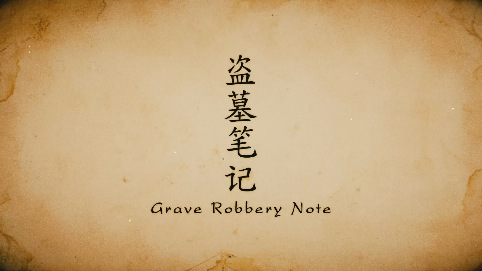 HQ Grave Robbery Note Wallpapers | File 111.75Kb