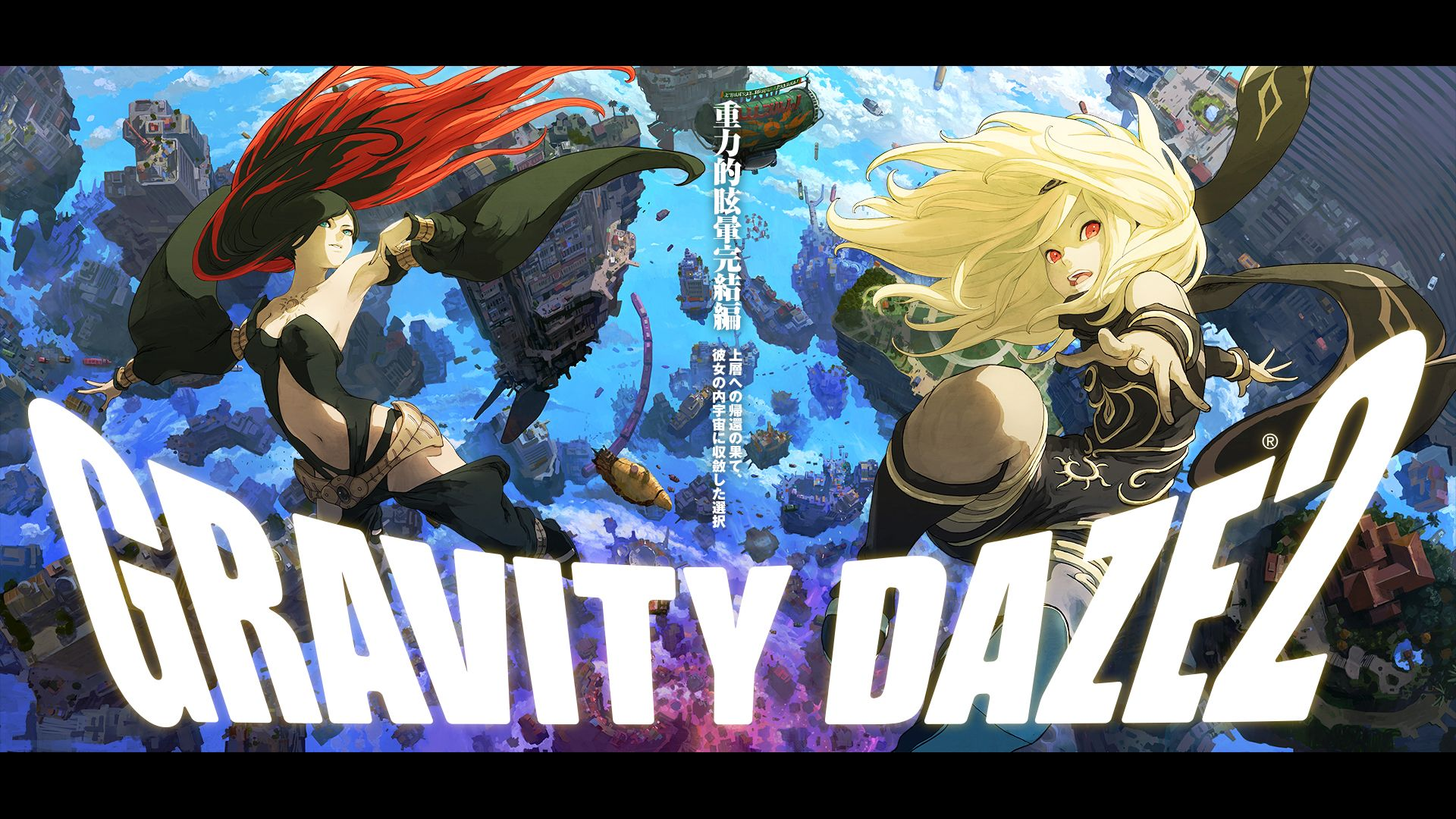 Gravity Rush 2 Pics, Video Game Collection