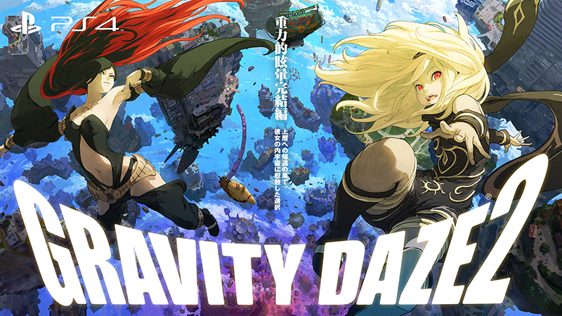 800x450 > Gravity Rush 2 Wallpapers