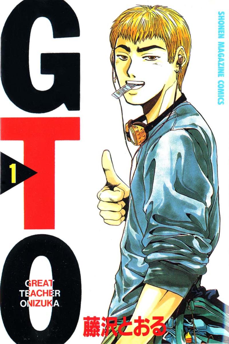 Great Teacher Onizuka Backgrounds on Wallpapers Vista