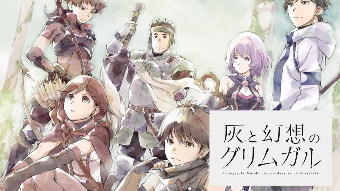 Grimgar Of Fantasy And Ash Backgrounds, Compatible - PC, Mobile, Gadgets| 1170x658 px