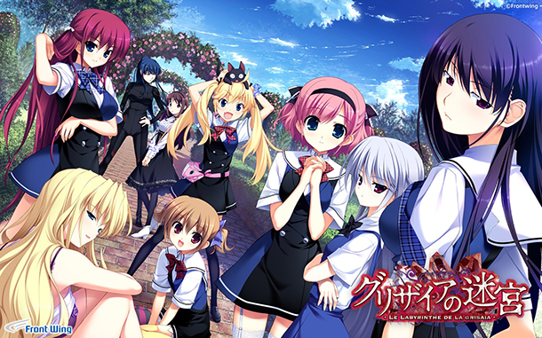Images of Grisaia (Series) | 610x381