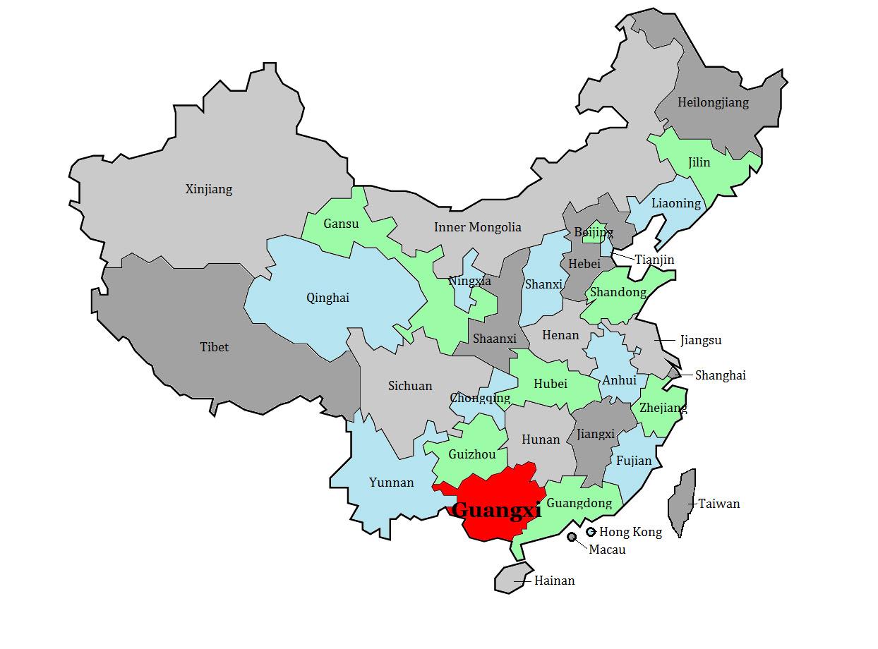 Nice wallpapers Guanxi Zhuang 1244x920px