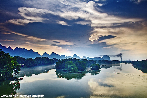 Images of Guanxi Zhuang | 600x400