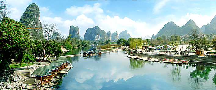 HD Quality Wallpaper | Collection: Photography, 708x297 Guanxi Zhuang