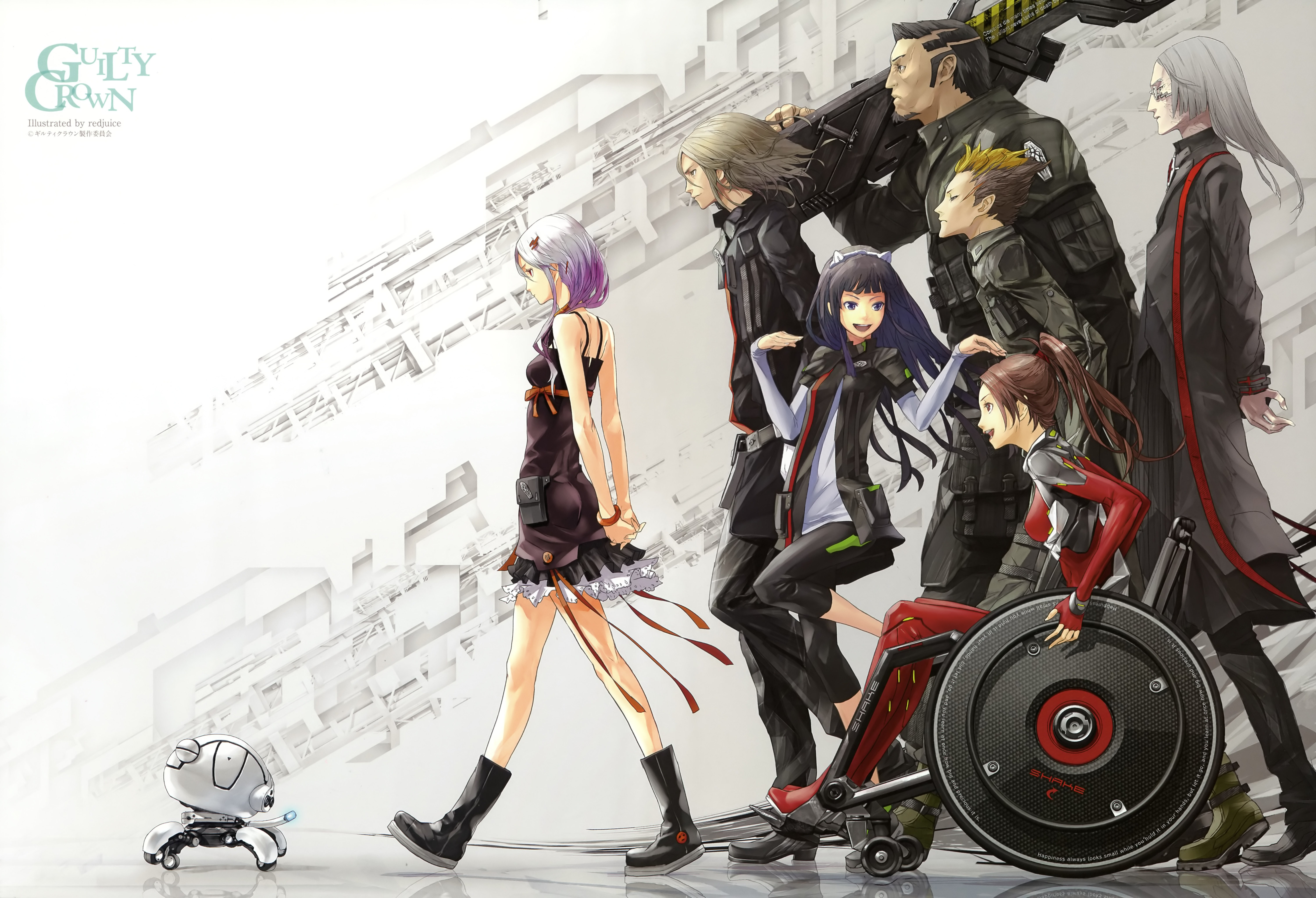 HD Quality Wallpaper | Collection: Anime, 6001x4094 Guilty Crown