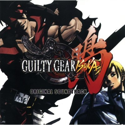 Guilty Gear Isuka Backgrounds, Compatible - PC, Mobile, Gadgets| 400x400 px
