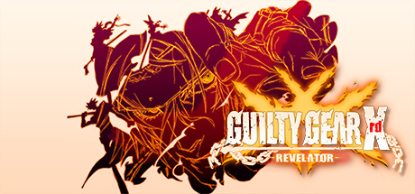 Images of Guilty Gear | 460x215