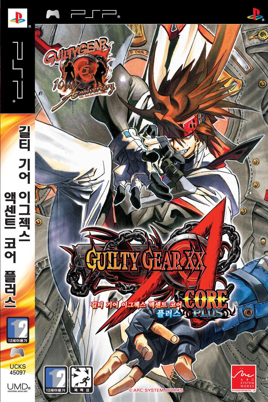 Images of Guilty Gear XX Accent Core Plus | 884x1325