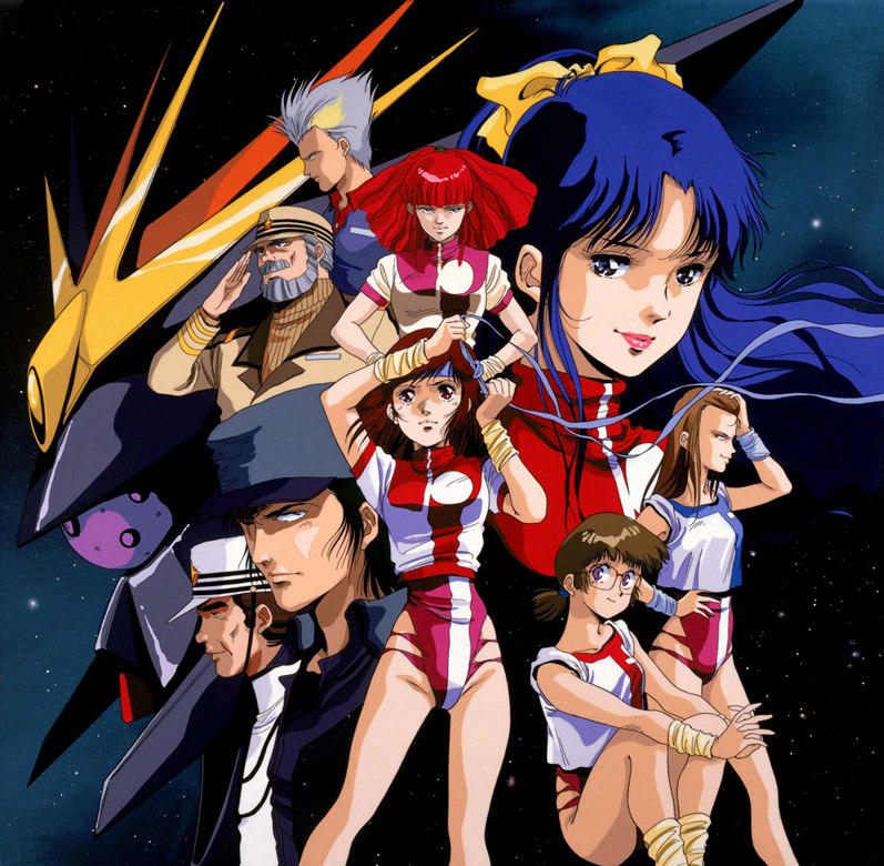 Gunbuster High Quality Background on Wallpapers Vista
