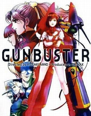 300x382 > Gunbuster Wallpapers