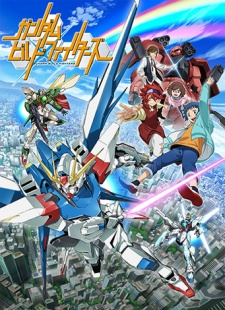 Gundam Build Fighters Pics, Anime Collection