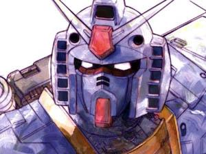 HQ Gundam Wallpapers | File 27.99Kb