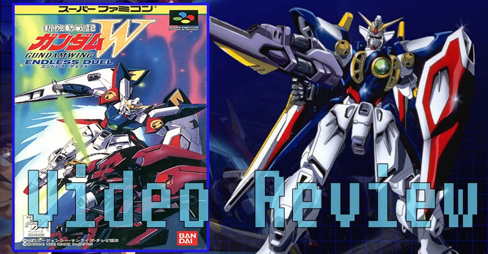 Gundam Wing: Endless Duel Backgrounds on Wallpapers Vista