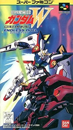 Nice wallpapers Gundam Wing: Endless Duel 250x445px