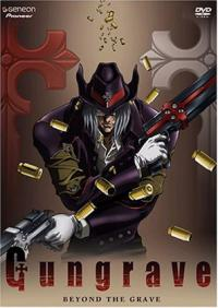 Amazing Gungrave Pictures & Backgrounds