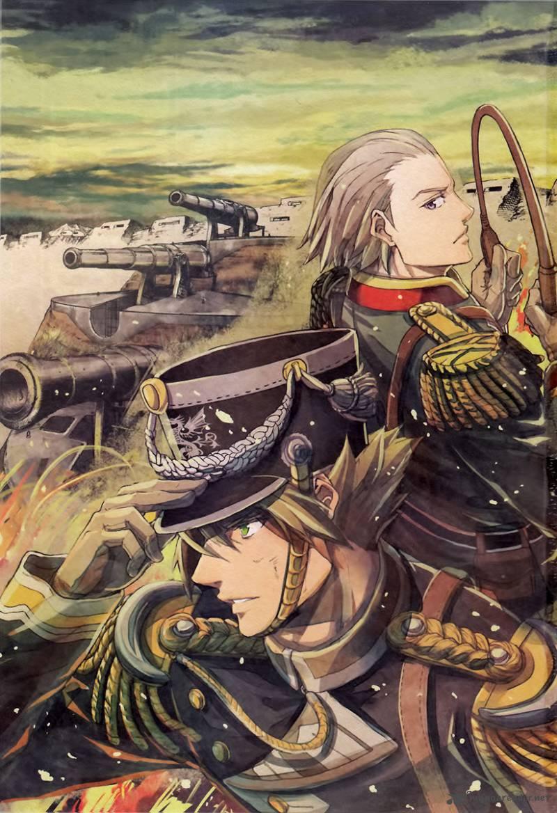 Gunka No Baltzar Pics, Anime Collection