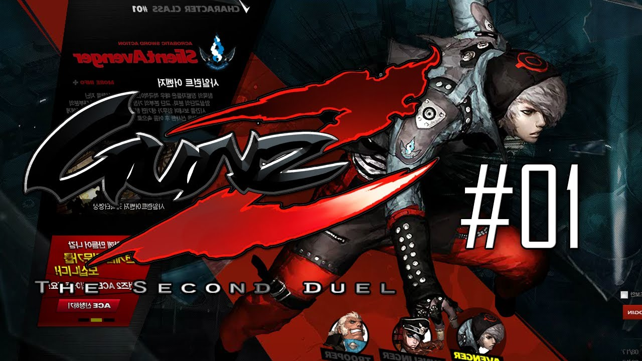 GunZ 2: The Second Duel Backgrounds on Wallpapers Vista