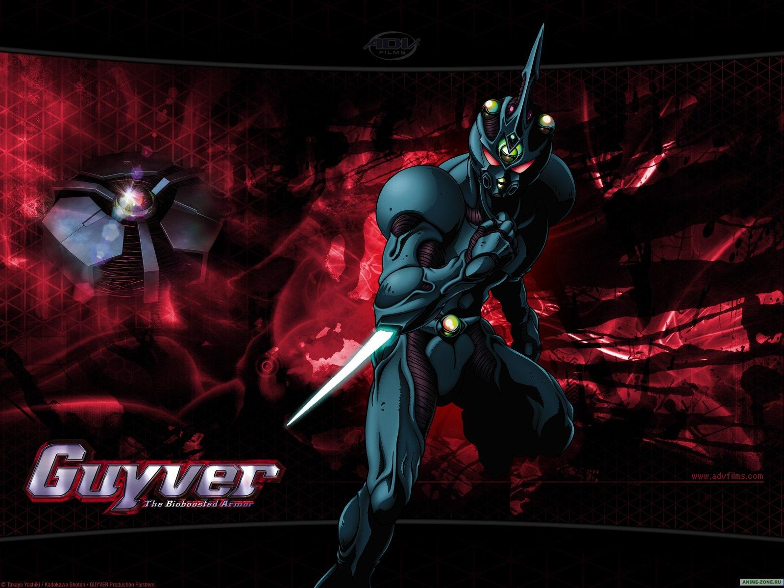 Guyver The Bioboosted Armor #9