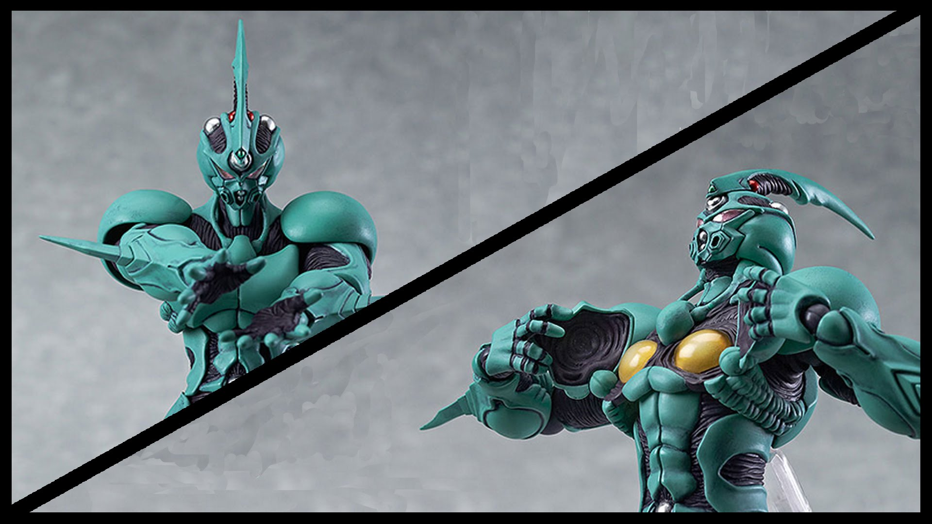 Guyver The Bioboosted Armor #4