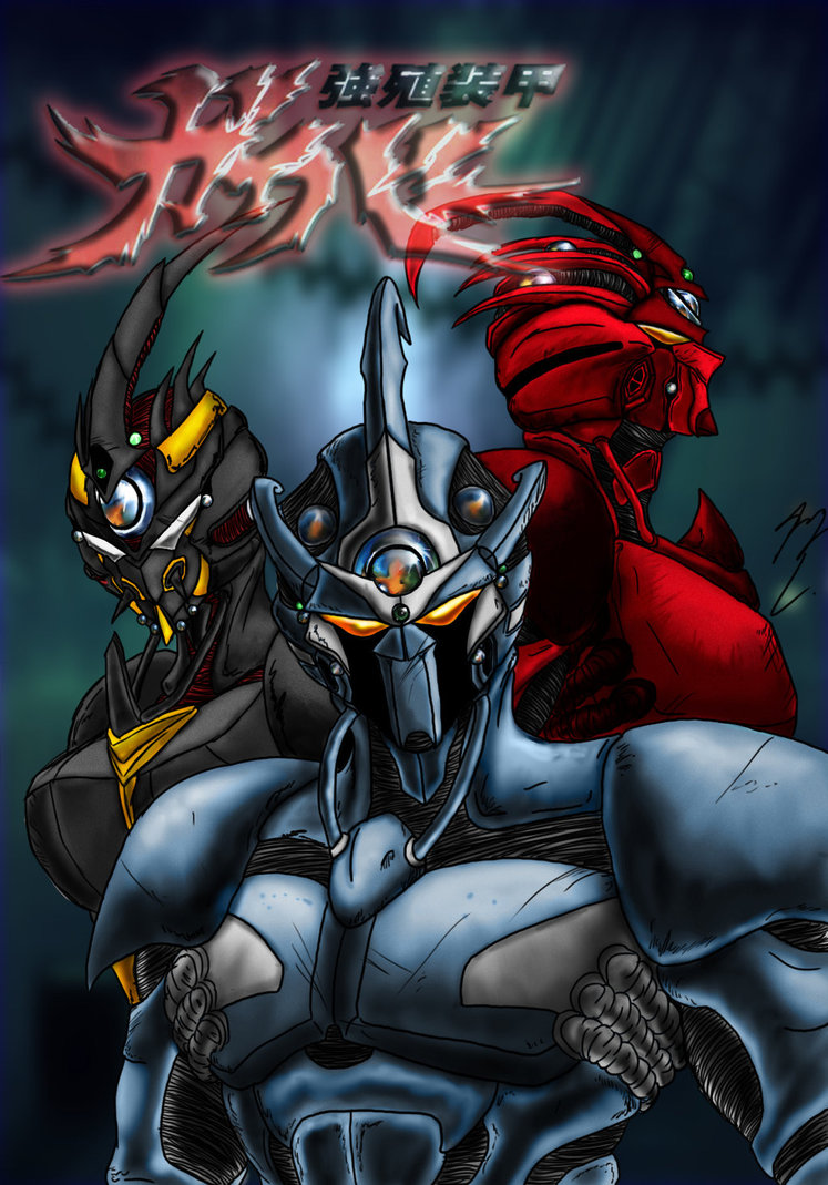 Guyver The Bioboosted Armor #23