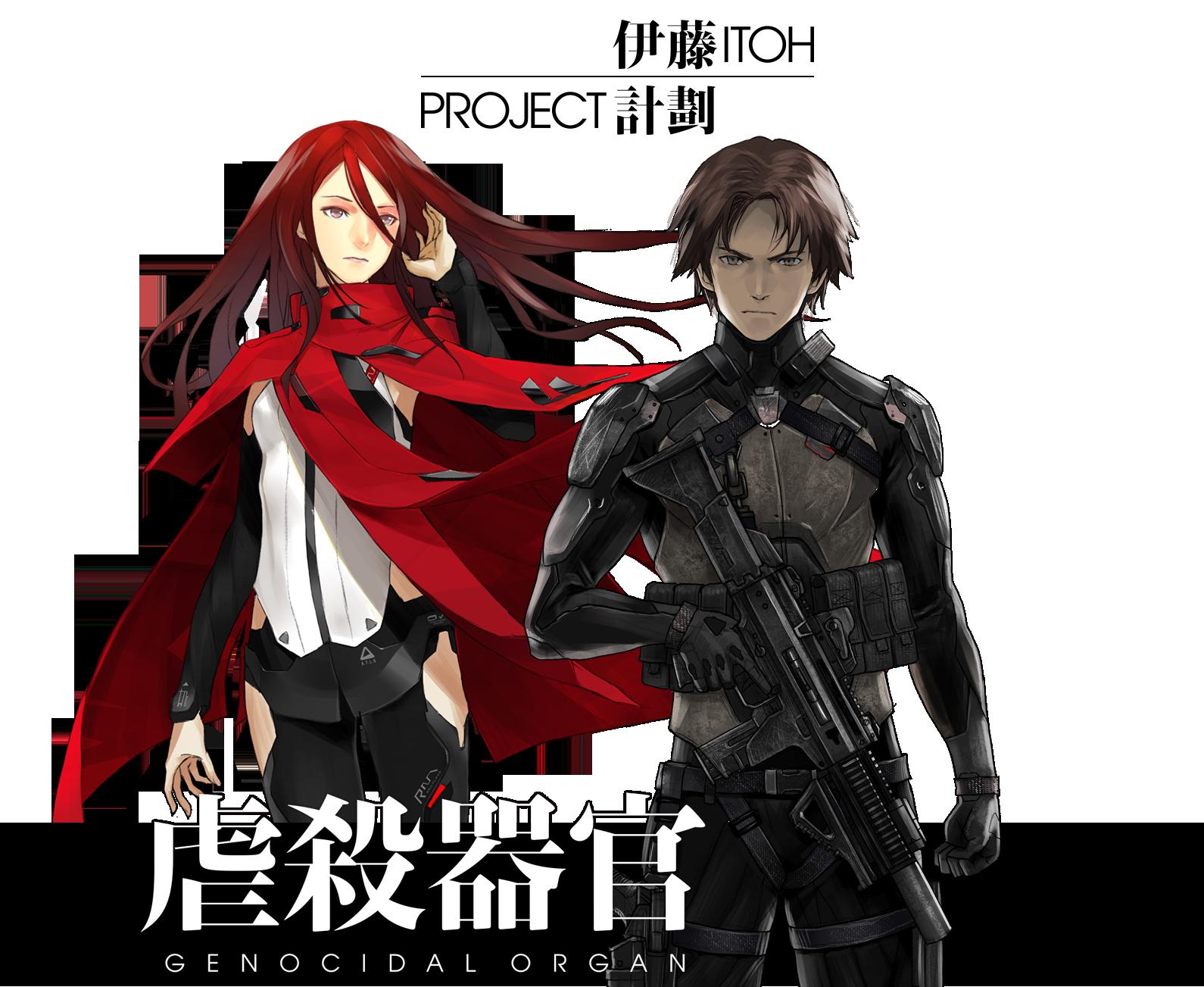 HD Quality Wallpaper | Collection: Anime, 1590x1303 Gyakusatsu Kikan