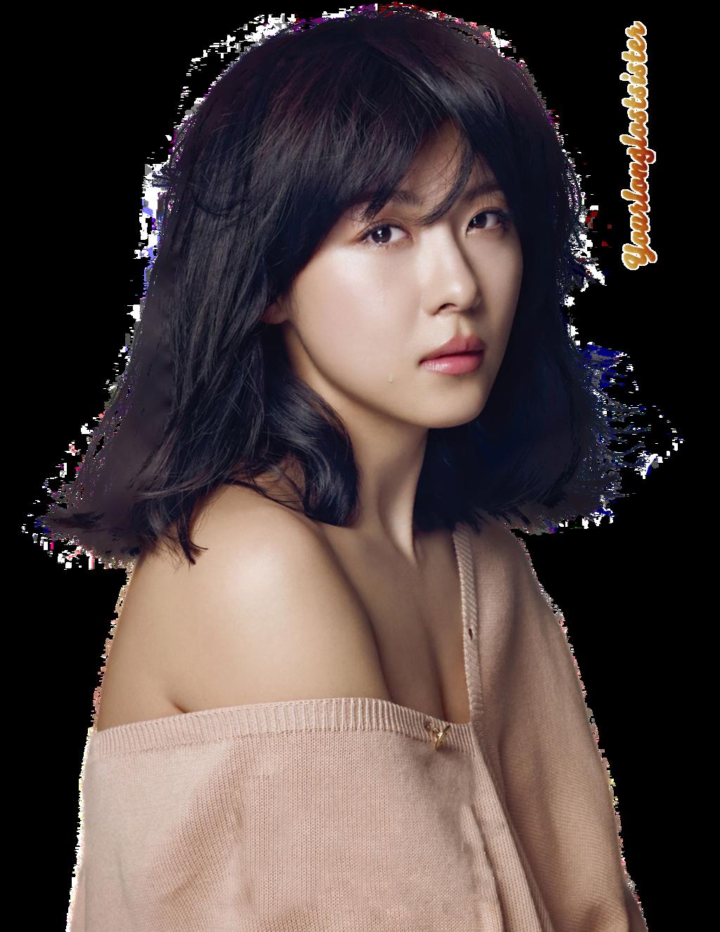 HQ Ha Ji-won Wallpapers | File 1570.69Kb