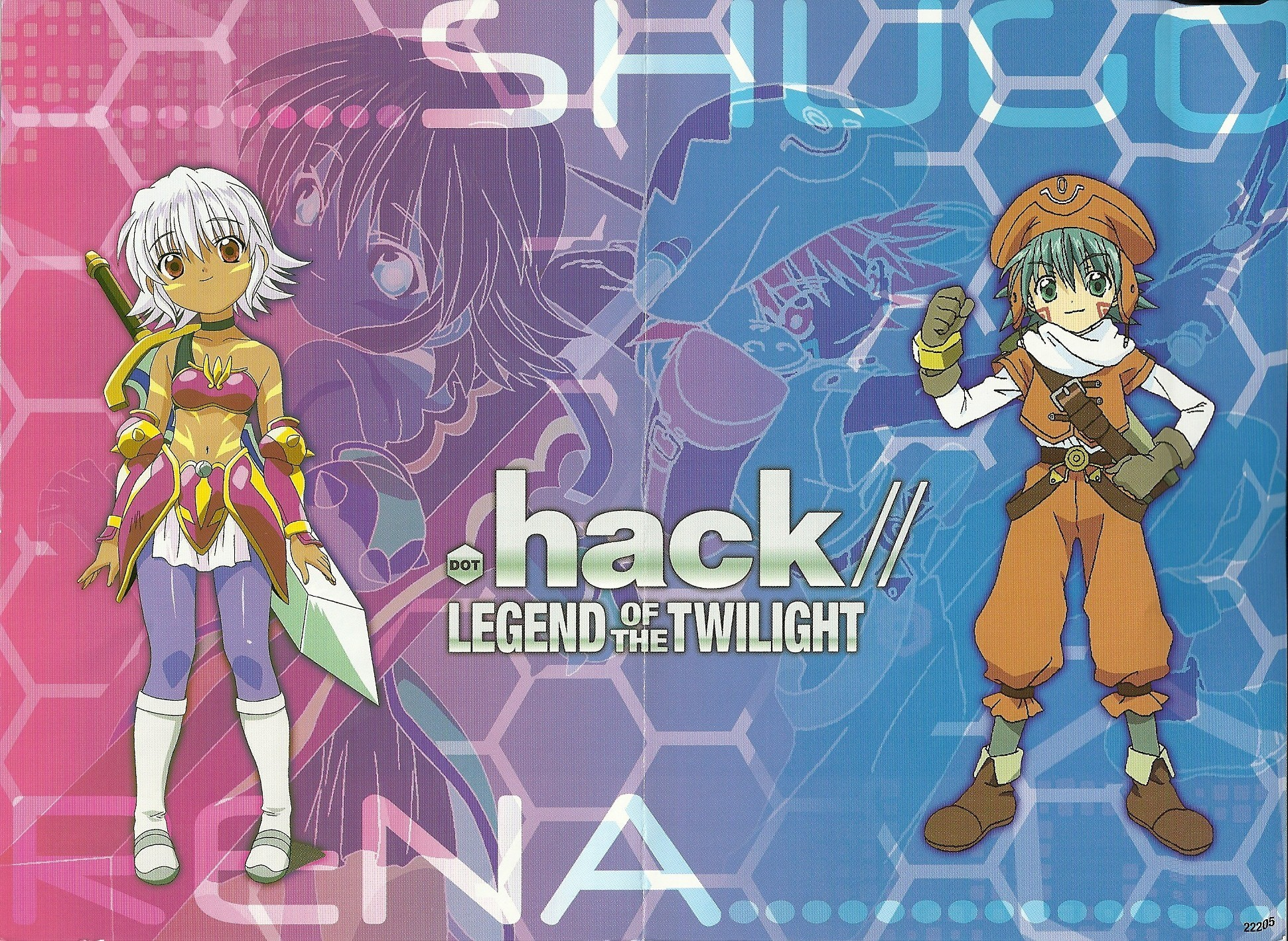 Nice Images Collection: .hack  legend Of The Twilight Desktop Wallpapers