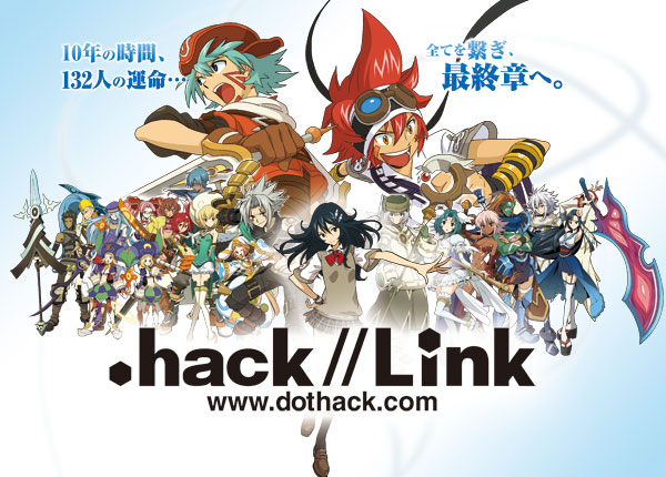 Images of .Hack  Link | 600x430