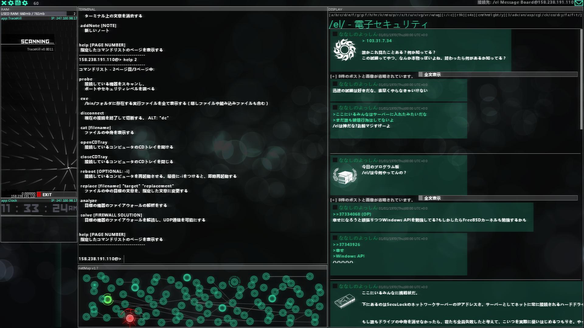 Hacknet HD wallpapers, Desktop wallpaper - most viewed