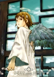 HD Quality Wallpaper | Collection: Anime, 225x321 Haibane Renmei