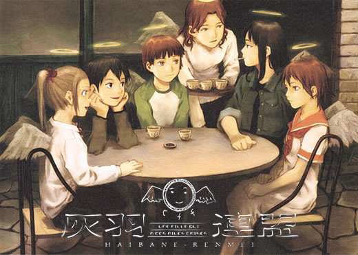 Nice wallpapers Haibane Renmei 520x371px