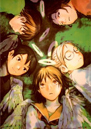 Nice Images Collection: Haibane Renmei Desktop Wallpapers