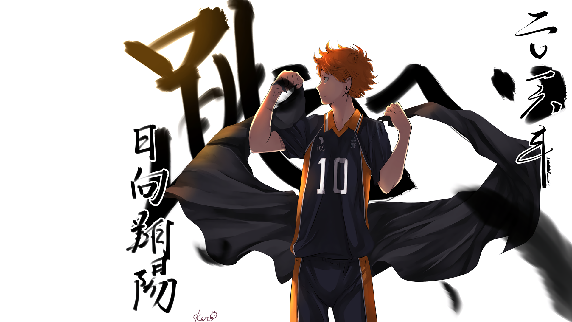 Haikyū!! Pics, Anime Collection