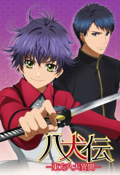 Nice Images Collection: Hakkenden: Eight Dogs Of The East Desktop Wallpapers