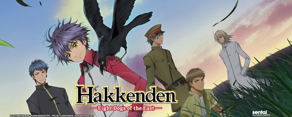 Amazing Hakkenden: Eight Dogs Of The East Pictures & Backgrounds