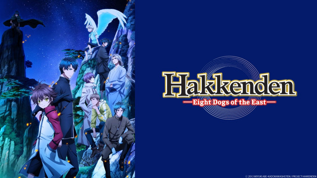 Hakkenden: Eight Dogs Of The East #22