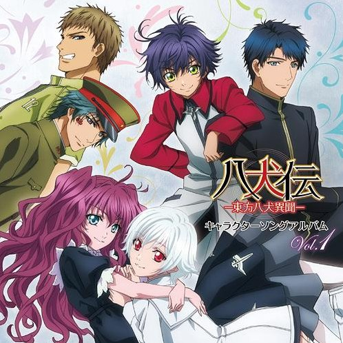 HQ Hakkenden: Eight Dogs Of The East Wallpapers | File 79.1Kb