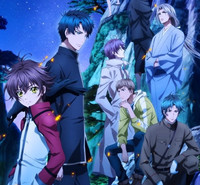 Images of Hakkenden: Eight Dogs Of The East | 200x185