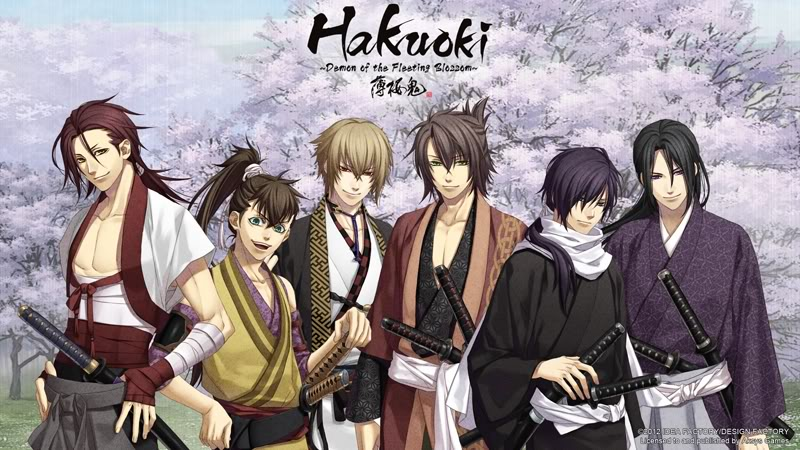 Images of Hakuoki: Demon Of The Fleeting Blossom | 800x450