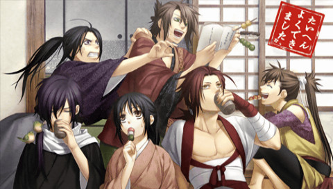 Hakuoki: Demon Of The Fleeting Blossom Backgrounds, Compatible - PC, Mobile, Gadgets| 480x272 px