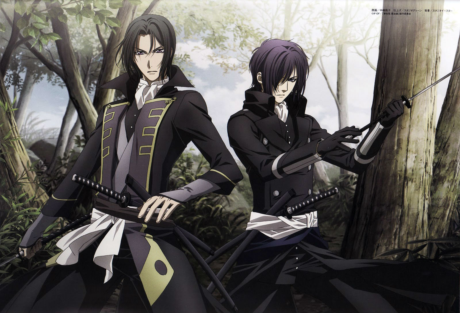Nice Images Collection: Hakuouki Shinsengumi Kitan Desktop Wallpapers