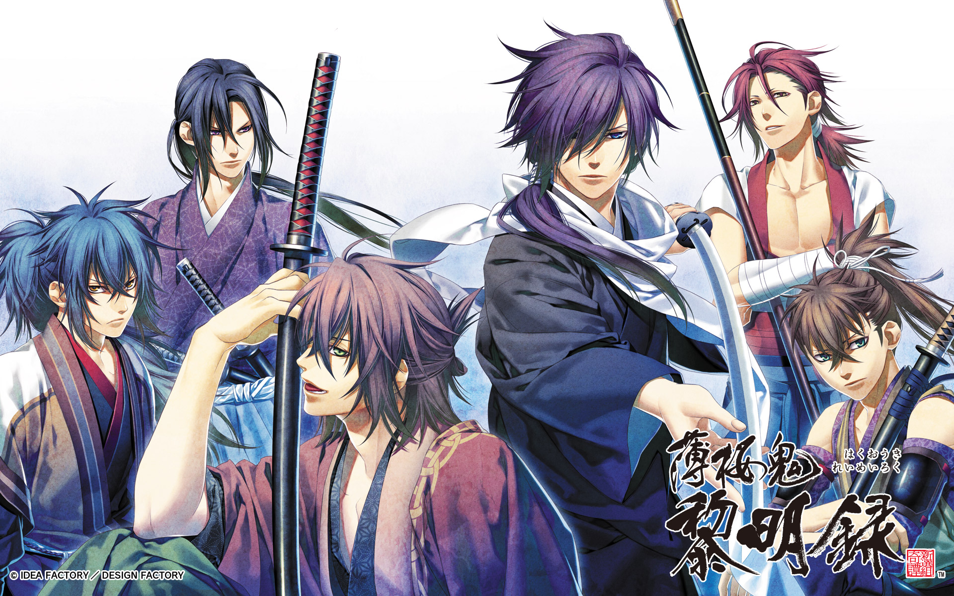 High Resolution Wallpaper | Hakuouki Shinsengumi Kitan 1920x1200 px