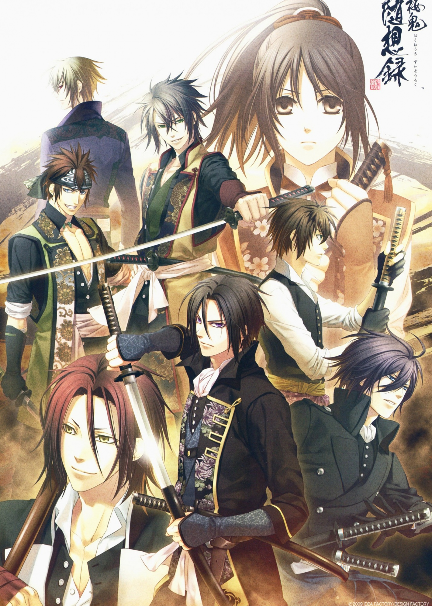 HQ Hakuouki Shinsengumi Kitan Wallpapers | File 983.94Kb
