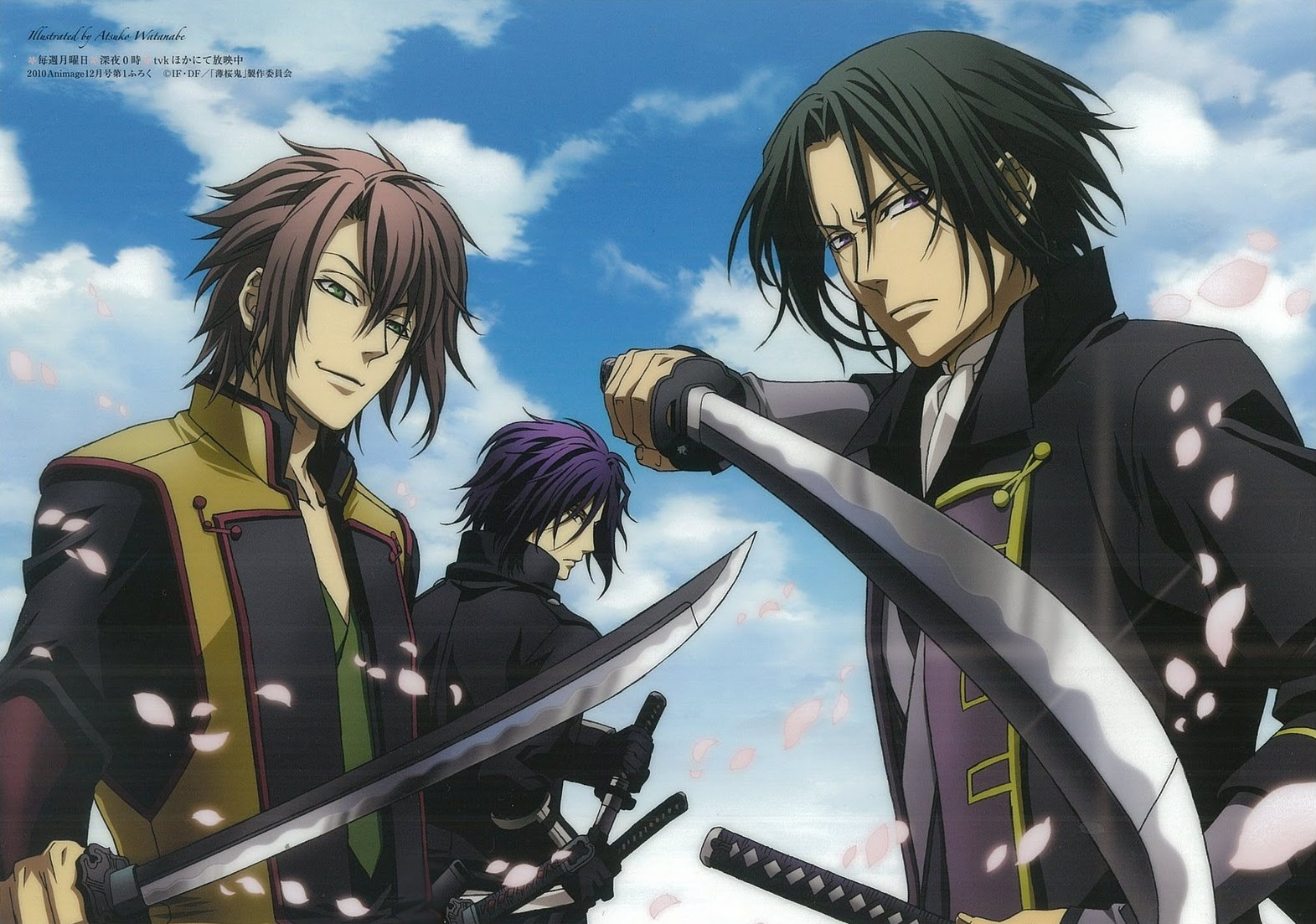 Amazing Hakuouki Shinsengumi Kitan Pictures & Backgrounds