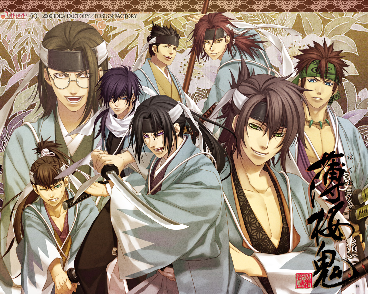 High Resolution Wallpaper | Hakuouki Shinsengumi Kitan 1280x1024 px