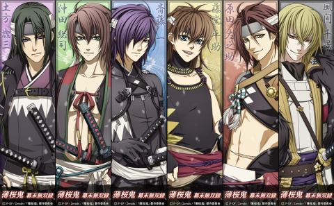 Nice wallpapers Hakuouki Shinsengumi Kitan 480x297px