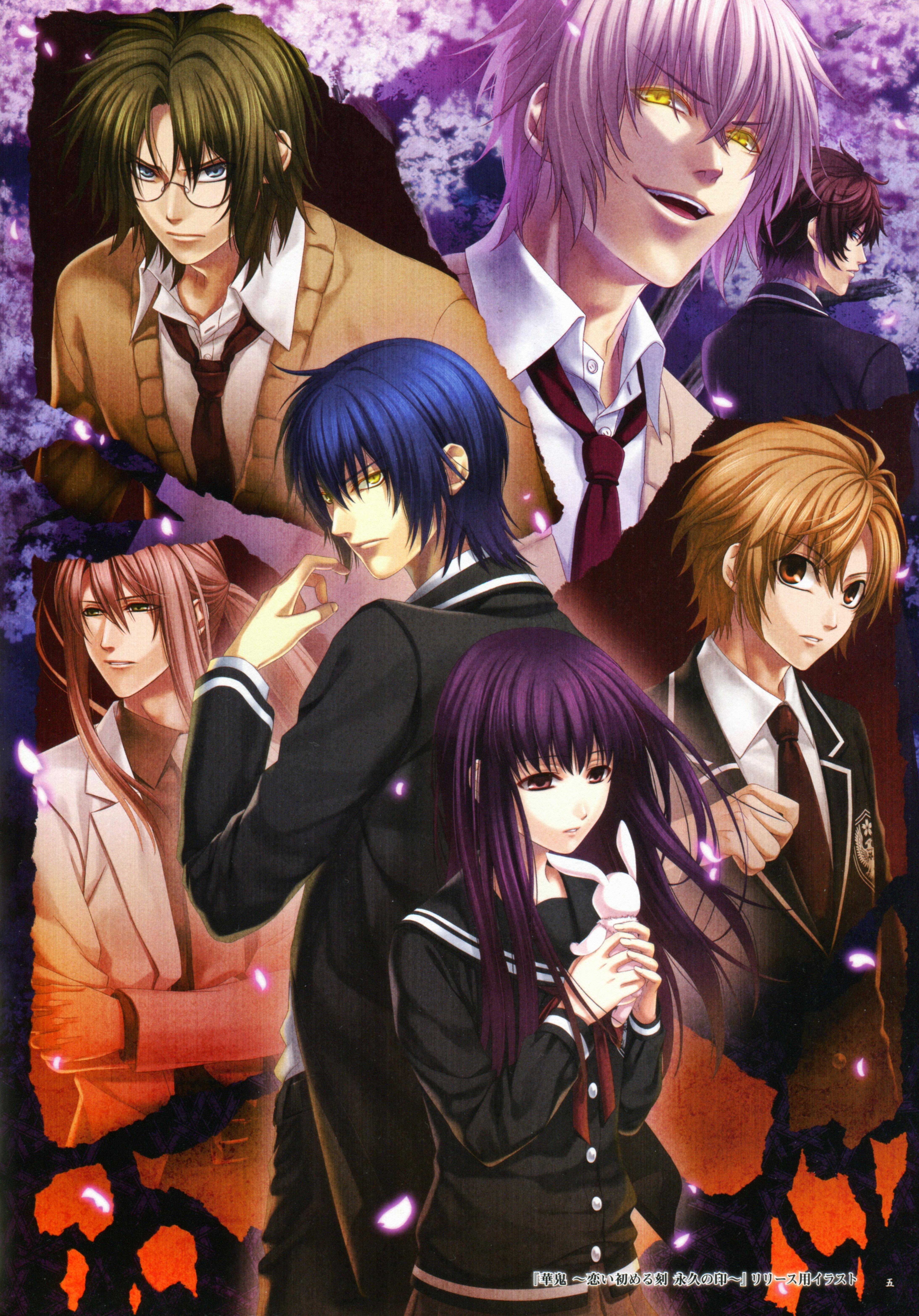 HD Quality Wallpaper   Collection: Anime, 4373x6261 Hanaoni