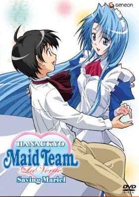 Images of Hanaukyo Maid Team: La Verite | 280x397