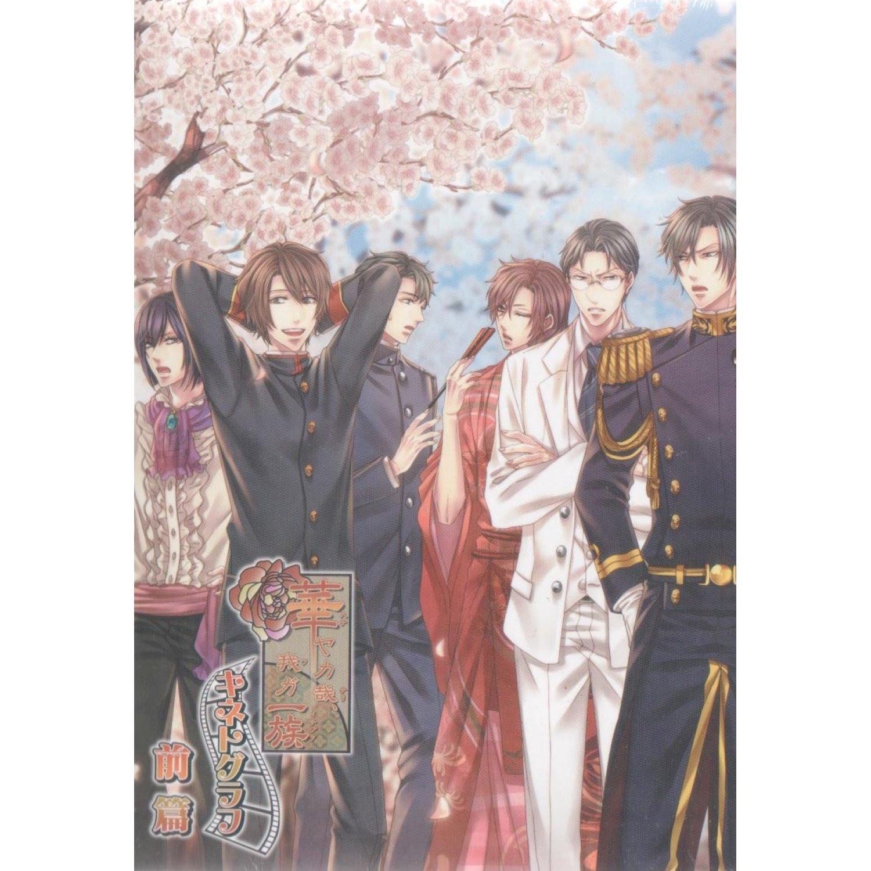 Hanayaka Nari, Waga Ichizoku: Kinetograph High Quality Background on Wallpapers Vista
